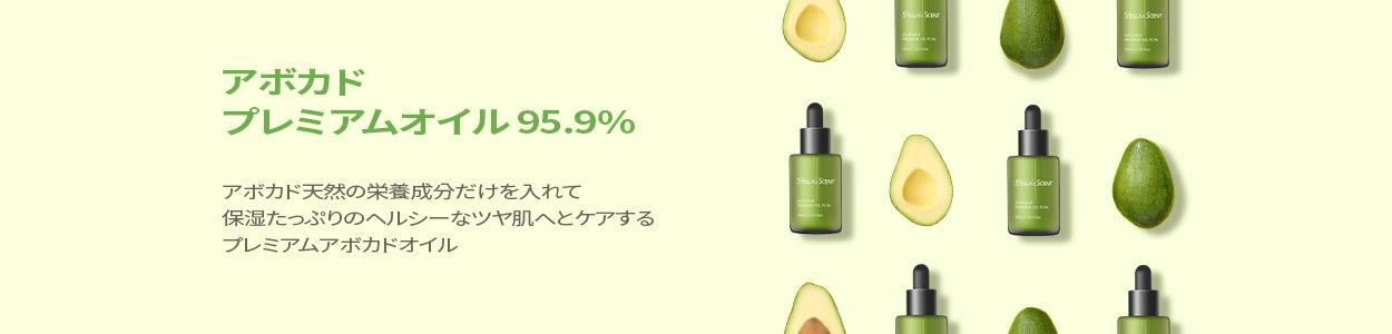 perfumeCandyLine